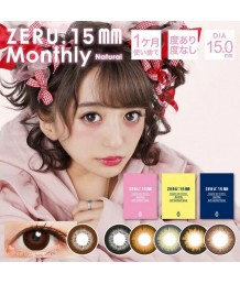 ZERU monthly Natural 15mm