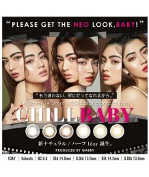 Chill Baby 1day 6片裝 (Promo buy 2 get 1 free)