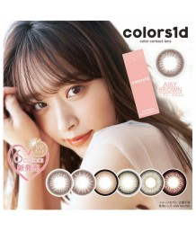 colors1d 1 day color contact lens 10片裝