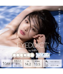 EYEDDiCT 1day colorcon 55%10片裝