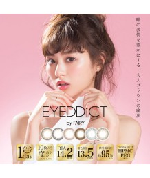 EYEDDiCT 1day colorcon 38% 10片裝